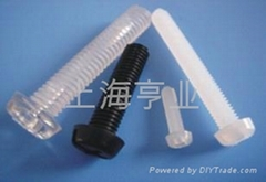 塑胶尼龙螺丝