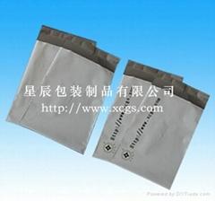 共挤膜复合袋