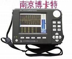 智博聯非金屬超聲檢測儀ZBL-U510