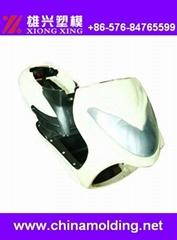 摩托車塑件模具
