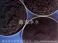 Cashew nut shell activated carbon