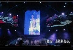 郴州廣告LED大屏幕
