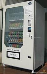 自動售貨機