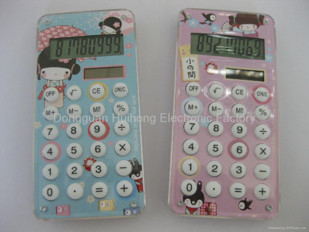 mini gift calculator for promotion 1