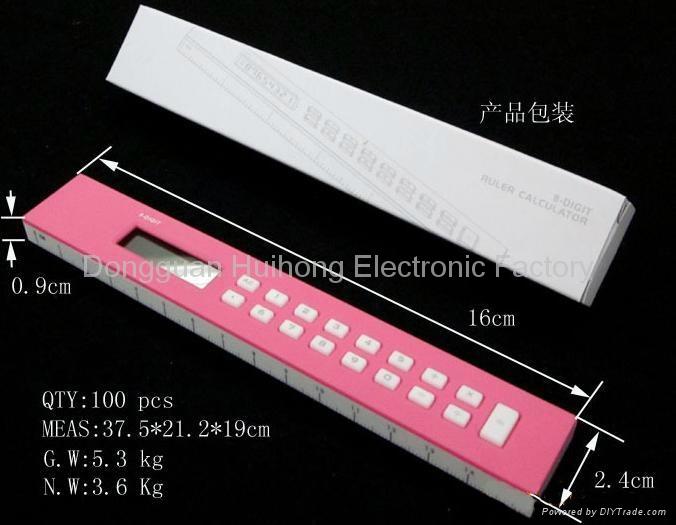 Ruler promotion gift calculator  1