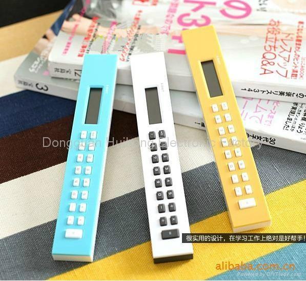 Ruler promotion gift calculator  2