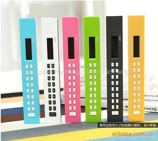 Ruler promotion gift calculator  3