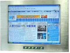 凌動工業平板電腦