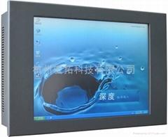 12寸工業平板電腦