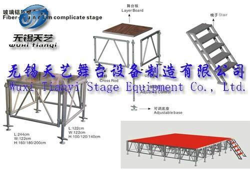 铝合金舞台 5