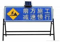 深圳太陽能標牌燈
