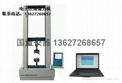 溫州紡織品檢測儀器