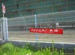 单边丝护栏网