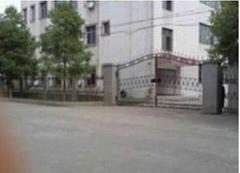 深圳市宝安区新安三明光电子经营部