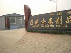 Anping Jiasheng Metal Producs CO.,Ltd