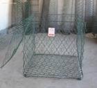 安全石笼网