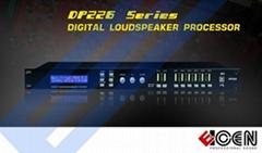 藝程音響數字音頻處理器