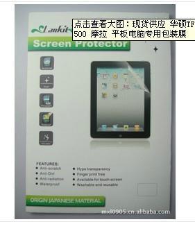平板电脑保护膜 2