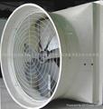 电镀厂专用风机