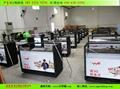 雲南聯通手機櫃台