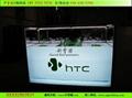 HTC手機櫃