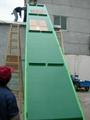 爬坡輸送機 2