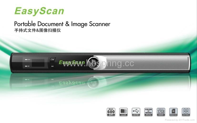 便携式扫描仪 4