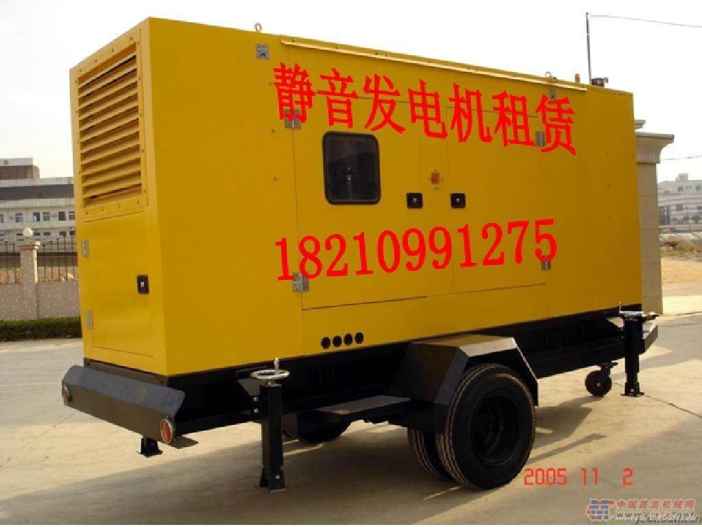100KW靜音發電機北京租賃 4