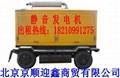 100KW靜音發電機北京租賃 5