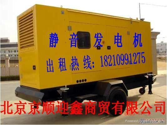 北京靜音發電機租賃               1