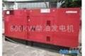 北京柴油發電機租賃 2