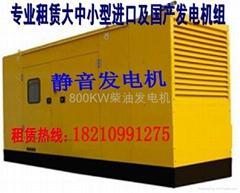 北京柴油发电机租赁
