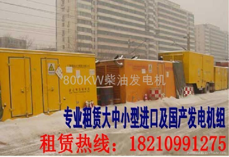 北京柴油發電機租賃 5