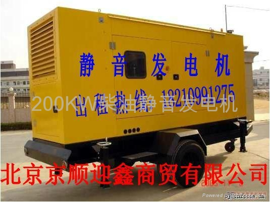 靜音發電機北京租賃 2