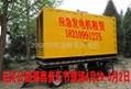 靜音發電機北京租賃 3