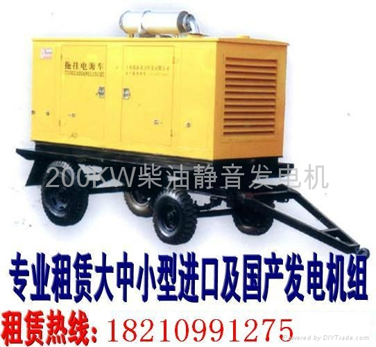 靜音發電機北京租賃 4