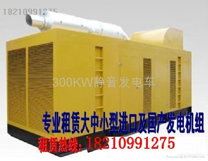 500KW靜音發電機租賃 1