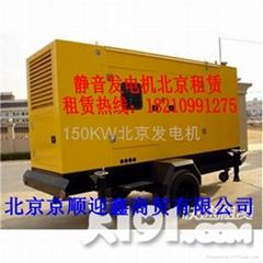 北京發電機租賃