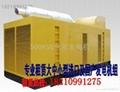 北京500KW靜音發電機租賃 3
