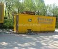 北京500KW靜音發電機租賃 5