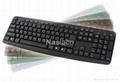 standard keyboard for computer