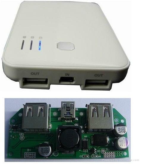 富瑞科供应移动电源板 1