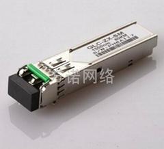 SFP光纖模塊(兼容思科GLC-ZX-SM-120)三年質保