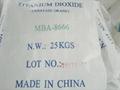 锐钛型钛白粉-MBA8666