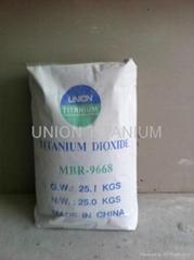 titanium dioxide-MBR9666