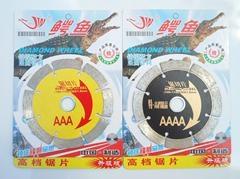 金剛石鋸片《鱷魚》升級版系列  廠家全國直銷