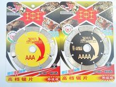 金剛石鋸片《王中王》升級版系列 廠家全國直銷