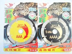 金剛石鋸片《巨豹王》升級版系列   廠家全國直銷