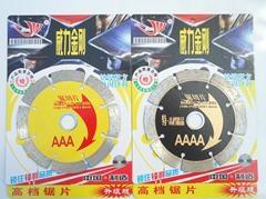 金剛石鋸片《威力金剛》升級版系列  廠家全國直銷
