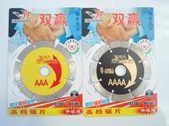 金剛石鋸片《雙贏》升級版系列  廠家全國直銷